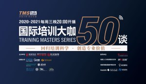 Image of the Training masters Series poster